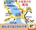 mapcat_120s